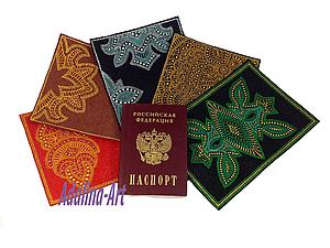 Точечная роспись Point-to-point - Обложка на паспорт | Ярмарка Мастеров - ручная работа, handmade
