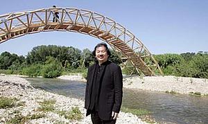 Японцы не устают удивлять, или Бумажный мост во Франции | Ярмарка Мастеров - ручная работа, handmade