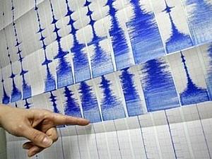 Вчерашний землетрус | Ярмарка Мастеров - ручная работа, handmade