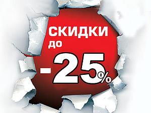 Минус 25% на салфетки с указателем АКЦИЯ | Ярмарка Мастеров - ручная работа, handmade