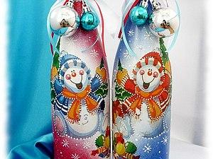 Раздаем подарки к Новому году!!!!) | Ярмарка Мастеров - ручная работа, handmade