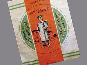 Большое собрание дореволюционных фантиков от конфет (ч. 4). Ярмарка Мастеров - ручная работа, handmade.