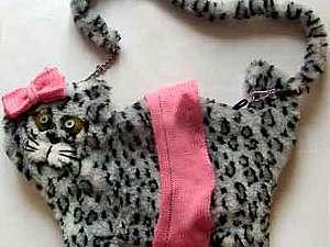 Котосумка  меховая шитая | Ярмарка Мастеров - ручная работа, handmade