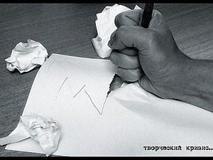 Когда опускаются руки... | Ярмарка Мастеров - ручная работа, handmade
