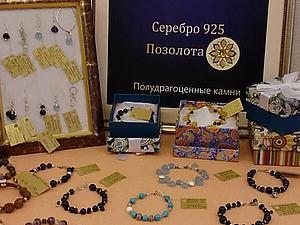 Выставка-продажа 5-9 марта 2014 г.   Ярмарка Мастеров - ручная работа, handmade