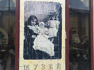 Влюбленным в антикварных кукол посвящается.... | Ярмарка Мастеров - ручная работа, handmade