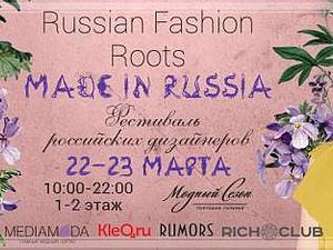 Russian Feshion Roots   Ярмарка Мастеров - ручная работа, handmade