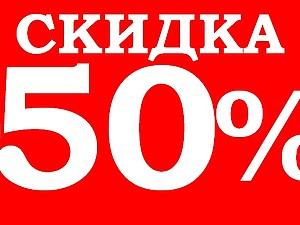 Распродажа остатков фурнитуры! | Ярмарка Мастеров - ручная работа, handmade