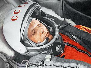 День космонавтики | Ярмарка Мастеров - ручная работа, handmade