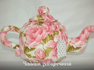 Тильда. Заварочный чайник. Ярмарка Мастеров - ручная работа, handmade.