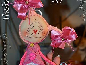Розыгрыш конфетки в честь дня рождения пфеффельки   Ярмарка Мастеров - ручная работа, handmade