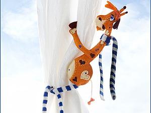 Мастерим из фетра подхват для штор «Жирафленок Пеппи». Ярмарка Мастеров - ручная работа, handmade.