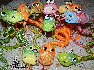 Змеюшечки | Ярмарка Мастеров - ручная работа, handmade