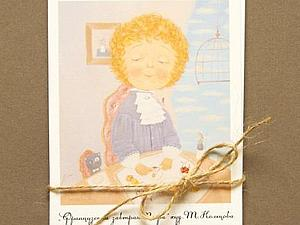Розыгрыш открыток!!! | Ярмарка Мастеров - ручная работа, handmade