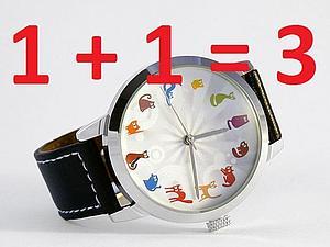 Дизайнерские Наручные Часы от DIA - Бесплатно!   Ярмарка Мастеров - ручная работа, handmade