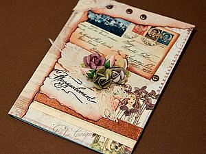 """МК открытка """"Старое письмо"""". Ярмарка Мастеров - ручная работа, handmade."""