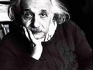 Альберт Эйнштейн.... от первого лица... | Ярмарка Мастеров - ручная работа, handmade