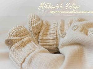 Вяжем стильные пинетки для новорожденного. Ярмарка Мастеров - ручная работа, handmade.