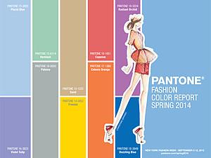 Pantone Объявил Главные Цвета Сезона Весна-лето 2014   Ярмарка Мастеров - ручная работа, handmade