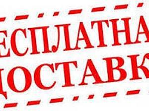 По 12 декабря -бесплатная доставка во все регионы России | Ярмарка Мастеров - ручная работа, handmade