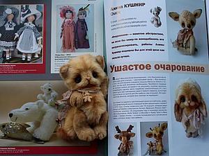 Кукольный мастер | Ярмарка Мастеров - ручная работа, handmade