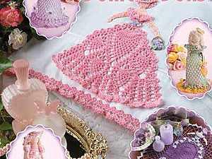 Дамы в кринолине (вязание крючком, подборка) | Ярмарка Мастеров - ручная работа, handmade