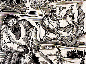 из Истории Обработки Кожи. Часть I. Древние упоминания. | Ярмарка Мастеров - ручная работа, handmade