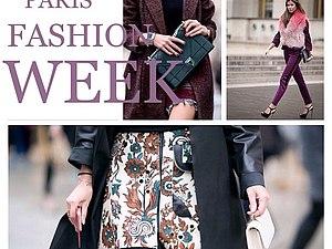 Paris fashion week | Ярмарка Мастеров - ручная работа, handmade