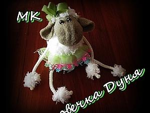 Шьем овечку Дуню. Ярмарка Мастеров - ручная работа, handmade.