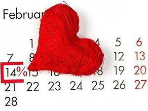 Скидка ко Дню влюбленных - 14% | Ярмарка Мастеров - ручная работа, handmade