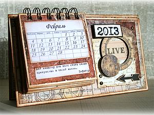 Мужской календарь с цитатами | Ярмарка Мастеров - ручная работа, handmade