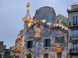 Поездка в Испанию. | Ярмарка Мастеров - ручная работа, handmade