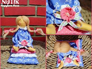 Шьем «Принцессу на горошине» по мотивам Тильда. Ярмарка Мастеров - ручная работа, handmade.