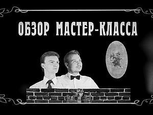 Видео мастер-класс: мужской взгляд на декупаж панно. Ярмарка Мастеров - ручная работа, handmade.