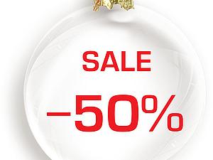 Большая распродажа -50%   Ярмарка Мастеров - ручная работа, handmade