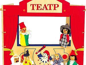 Актерское мастерство+кукольный театр | Ярмарка Мастеров - ручная работа, handmade