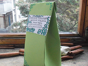 Быстрая упаковка из картона для изделий. Ярмарка Мастеров - ручная работа, handmade.