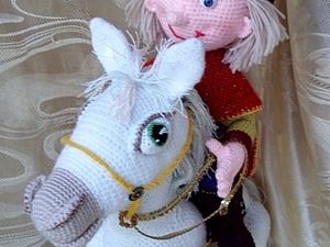 Принц на белом коне,вязаный | Ярмарка Мастеров - ручная работа, handmade