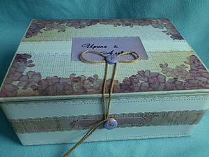 Коробка для альбома | Ярмарка Мастеров - ручная работа, handmade