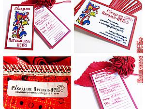 Собственный логотип, визитки, паспорт | Ярмарка Мастеров - ручная работа, handmade