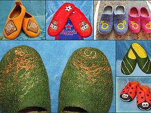 Мастер класс по валянию тапочек | Ярмарка Мастеров - ручная работа, handmade