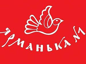 Ярманька №1   Ярмарка Мастеров - ручная работа, handmade