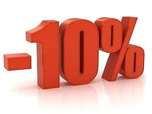 10% СКИДКА при покупке работ у двух Мастеров! | Ярмарка Мастеров - ручная работа, handmade