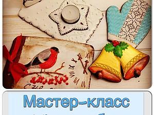 Мастер-класс по профессиональной росписи имбирного печенья 1 ноября   Ярмарка Мастеров - ручная работа, handmade