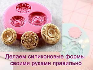 ��� ������ ������� ����������� ����� ��� �������� ���������� ����� � ������� | ������� �������� - ������ ������, handmade