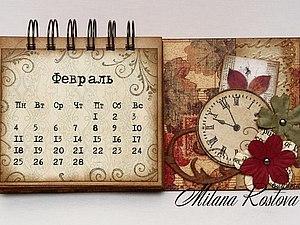 Скрапбукинг. Календарь на 2014 год. | Ярмарка Мастеров - ручная работа, handmade