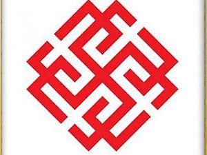 Древне-славянская символика 2. Ярмарка Мастеров - ручная работа, handmade.