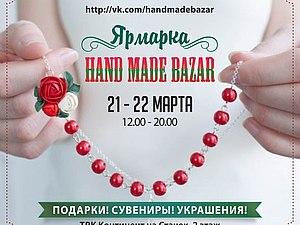 Внимание!!! выставка 21 марта м. Автово | Ярмарка Мастеров - ручная работа, handmade