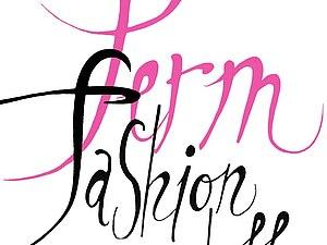 Perm Fashion Hall - фестиваль моды и дизайна в музее современного искусства PERMM. | Ярмарка Мастеров - ручная работа, handmade