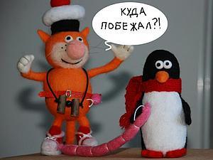 Кот Помпон, пингвин  и сардельки   Ярмарка Мастеров - ручная работа, handmade